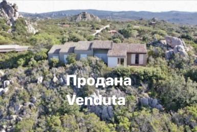 Продажа виллы Ciclamino в Коста Парадизо, Сардиния